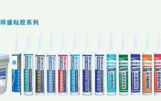 silicone caulk, adhesive sealant, glass sealant, clear silicone glue