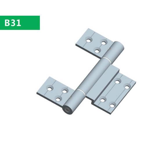 removable hinge