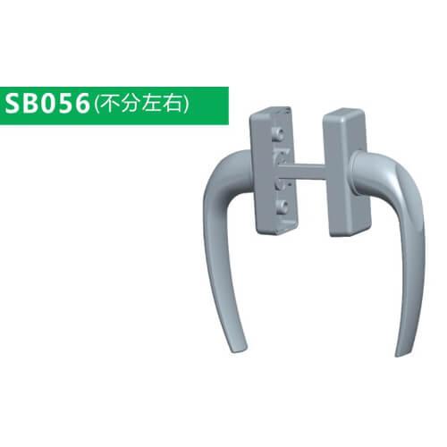 exterior door handles