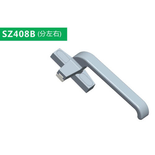 casement window lock